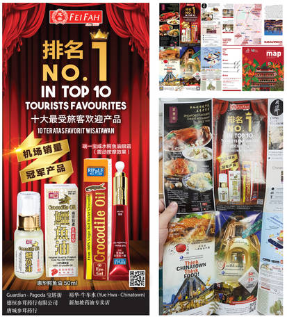 Chinatown Map Ad