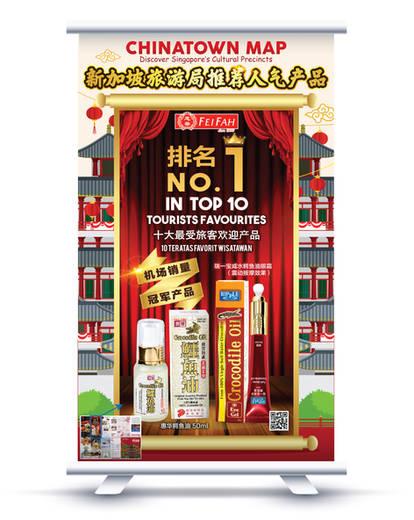 Chinatown Banner