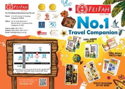 FF Natas brochure 1