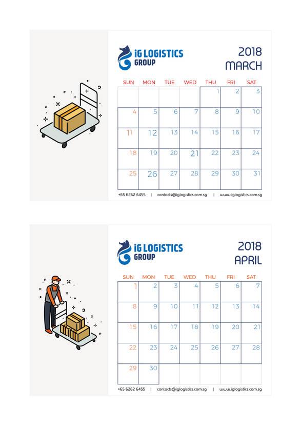 iG Logistics calendar 2
