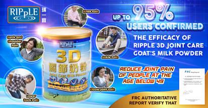 3D Milk Powder Web Baner