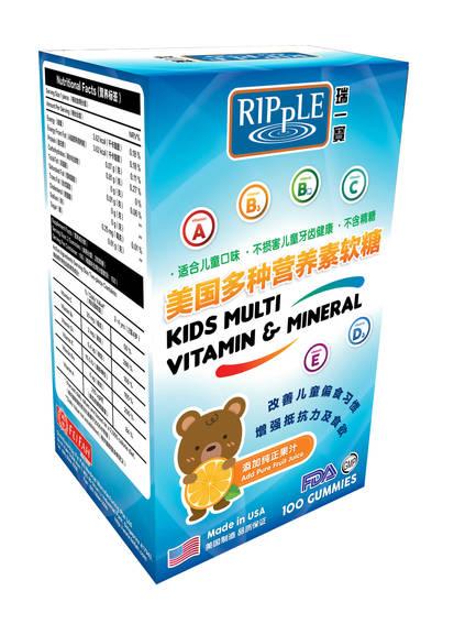 Ripple Vitamin