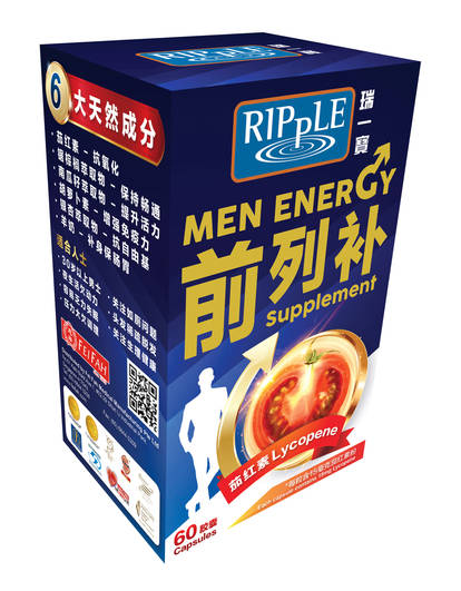 Men Energy