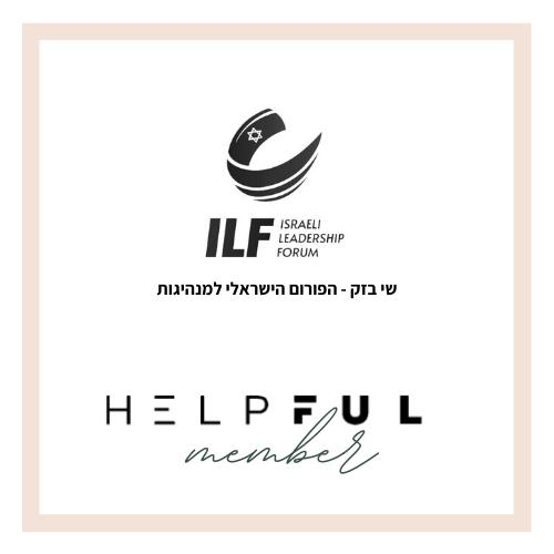 הפורום הישראלי למנהיגות