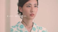 with CM 花火へ行こう-恋ってやつは。
