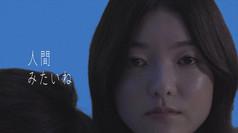 キタニタツヤ'人間みたいね'MV