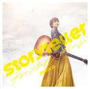 miwa storyteller/ティーンエイジドリーム CDJK