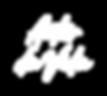 Autor da Vida - Logo - White.png