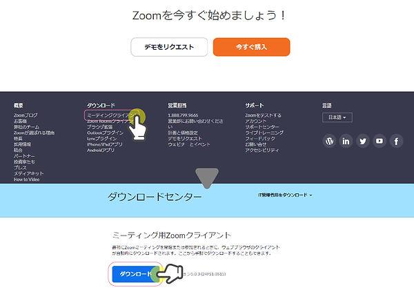 zoom_pc1.jpg