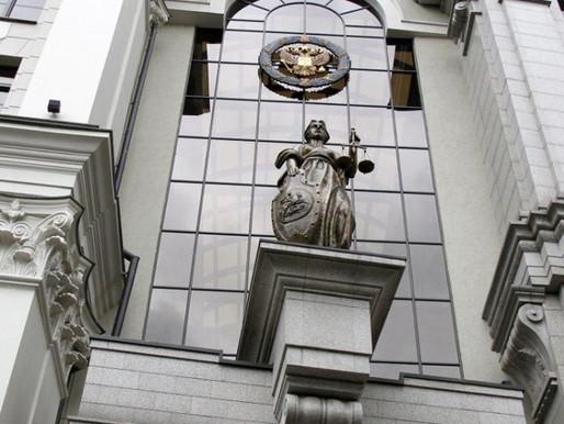 Новый Пленум Верховного Суда о банкротстве граждан