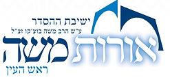 לוגו 3.jpg