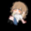 葵.png