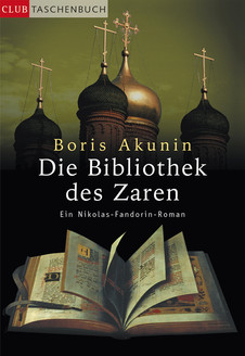 Akunin_Bibliothek.jpg