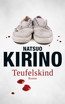 1034263_Kirino_Teufels.jpg