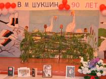 В Азербайджане в селе Ивановка состоялись литературные чтения, посвященные 90-летию Василия Шукшина.