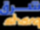 Sharq_Logo.png