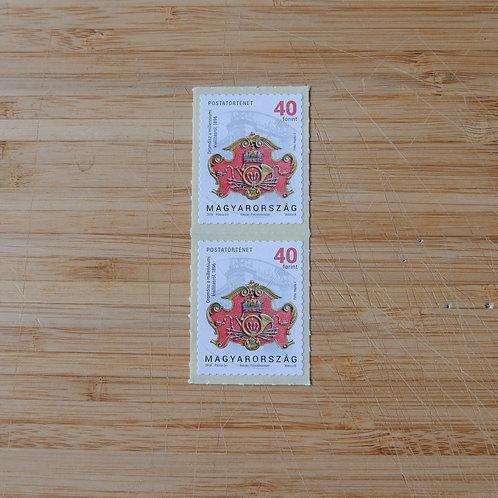 Postal History - 40 HUF Stamp