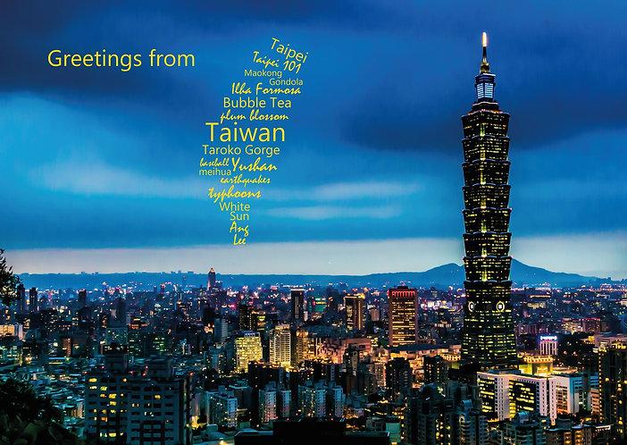 Taiwan WordCloud postcard