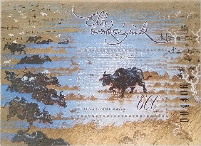 Domestic Buffalo - Stamp Sheet