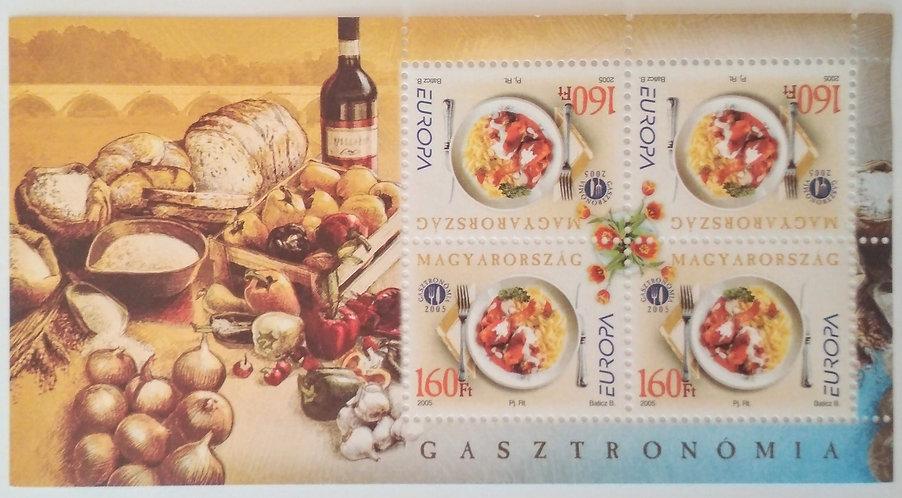 Gastronomy - Hungarian EUROPA 2005 Stamp