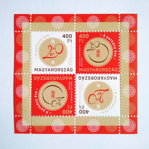 Year of the Rat 2020 - Hungarian Stamp Mini Sheet
