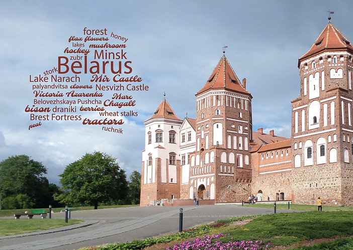 Belarus WordCloud postcard