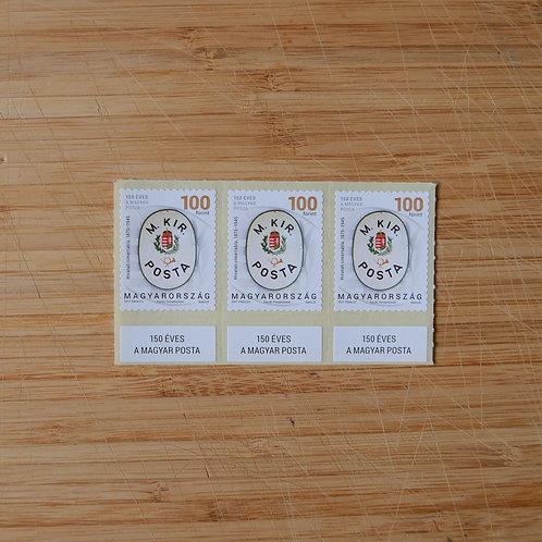 Postatörténet - 100 Ft - bélyeg