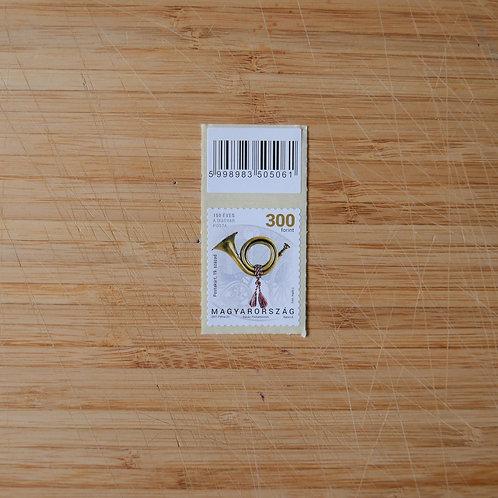 Postatörténet - 300 Ft - bélyeg