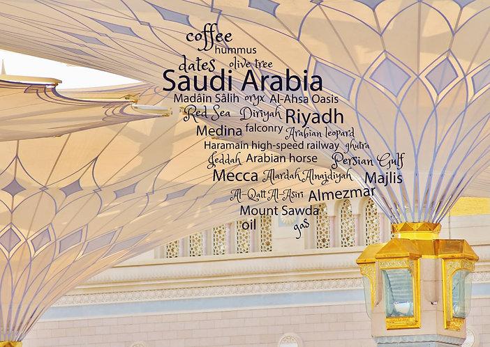 Saudi Arabia - WordCloud Postcard