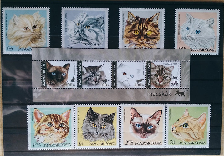 Cats - thematic stamp collection with Hungarian stamps
