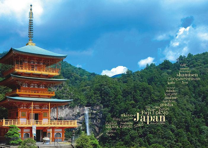 Japan WordCloud Postcard by PostcardSisters