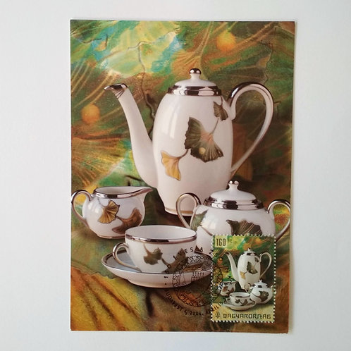 Carte Maximum - Zsolnay porcelain