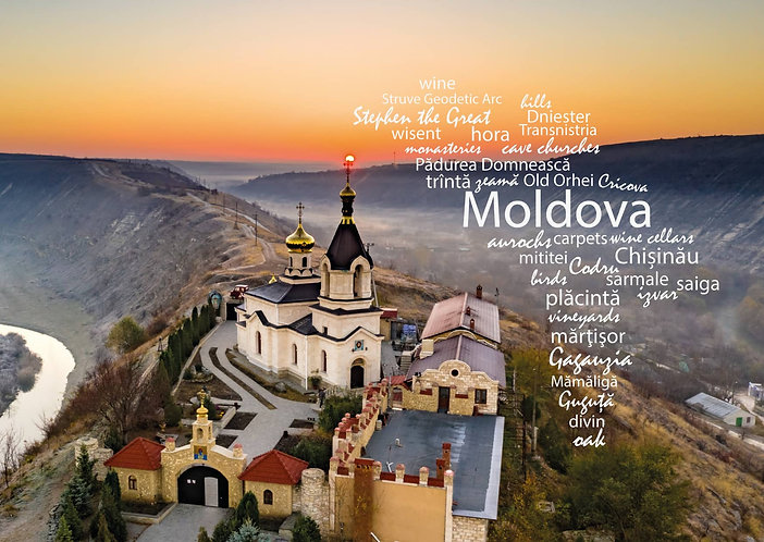 Moldova - WordCloud Postcard