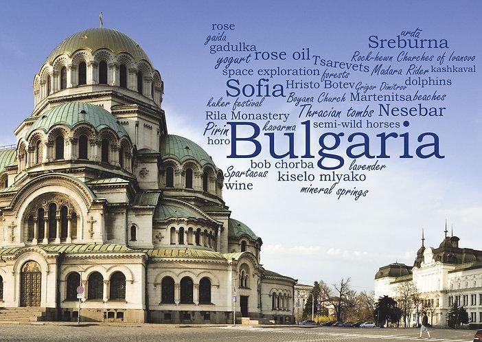 Bulgaria wordcloud postcard by PostcardSisters
