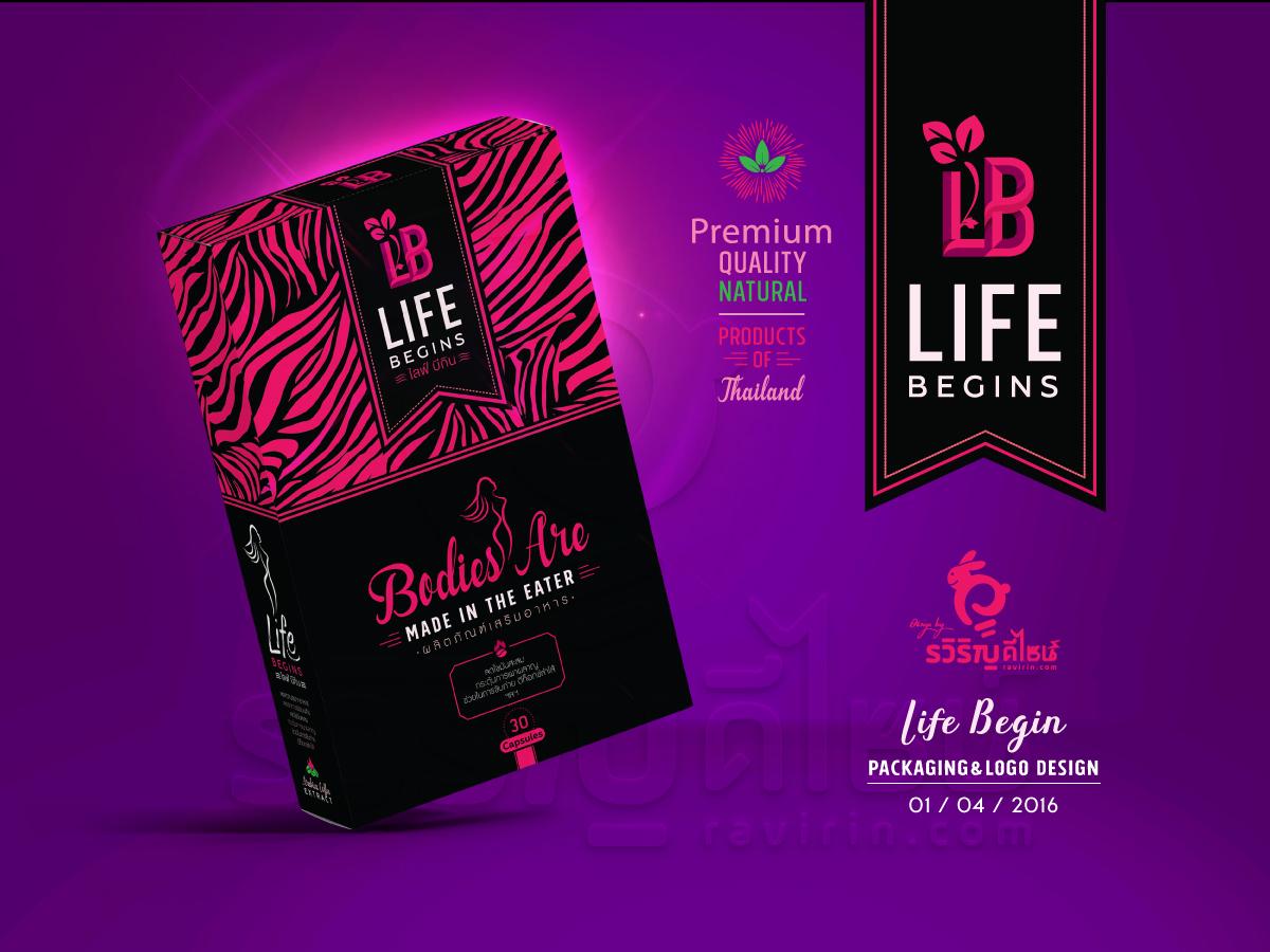 """ออกแบบแบรนด์ """"Life Begin"""""""