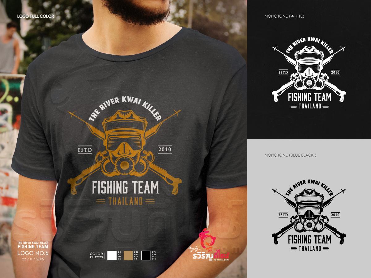 ออกแบบโลโก้ Fishing Team