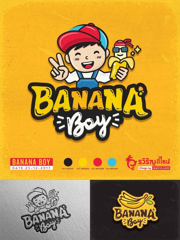 โลโก้ร้านกล้วยทอด