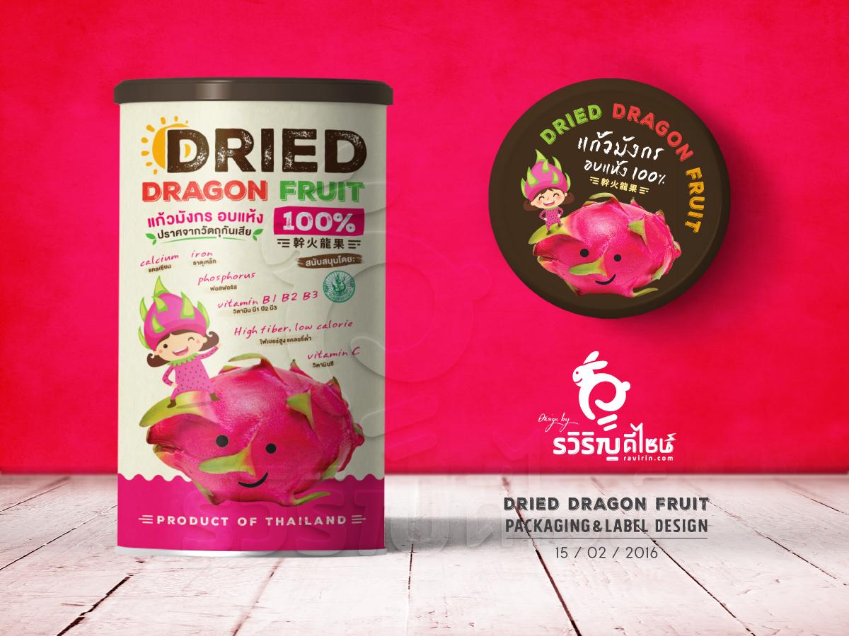 ออกแบบฉลากสินค้า DRIED DRAGON FRUIT