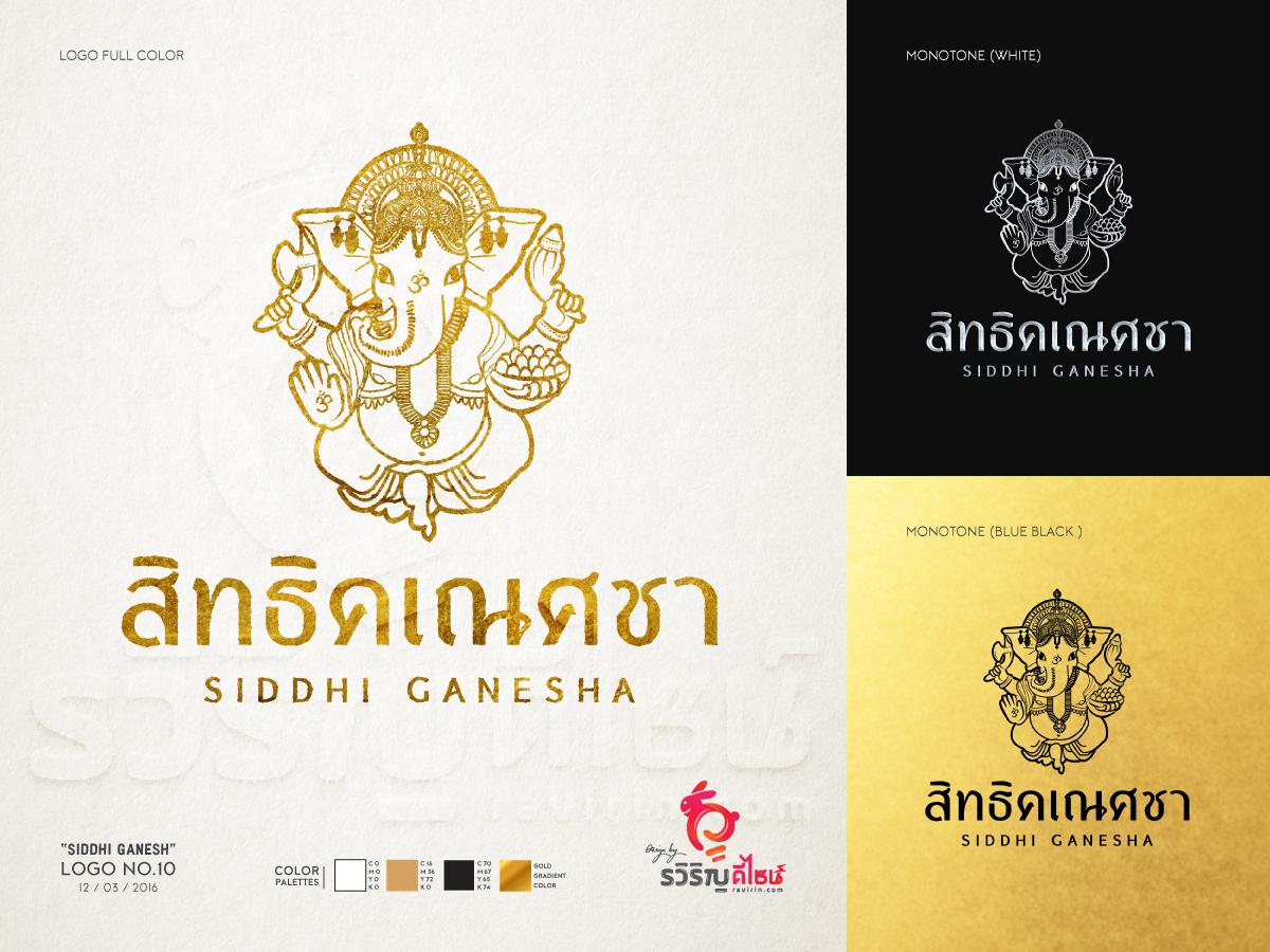 ออกแบบโลโก้ Siddhi Ganesh