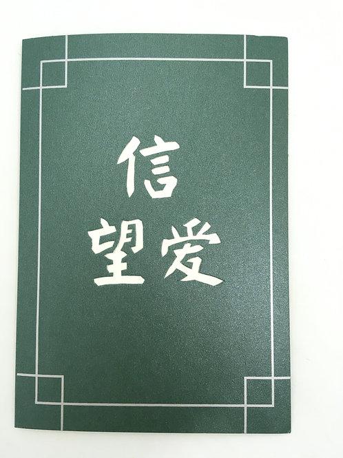 Kaart knipkunst