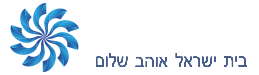 CBIOSHome_logo.png