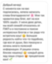 IMG_0130_edited.jpg