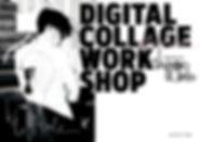Online DIGITAL COLLAGE WORKSHOP activity