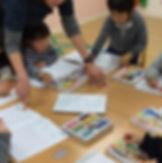 アフターSchool.jpg