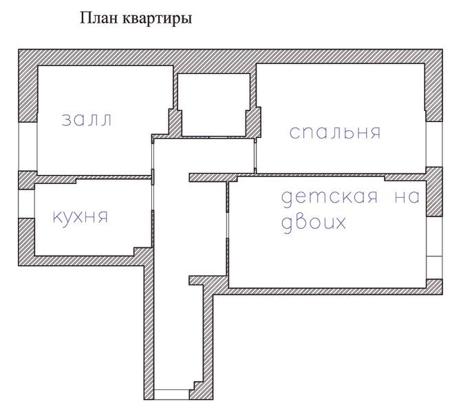 Как из трехкомнатной квартиры (82кв.м.) сделать четырехкомнатную.