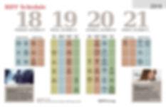 RIFF SCHEDULE POSTER 17x11 (3).jpg