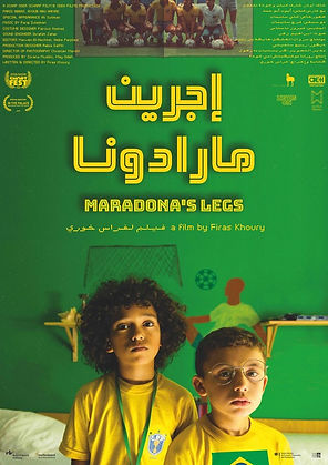 Maradona's Legs poster RIFF 2020 .jpg
