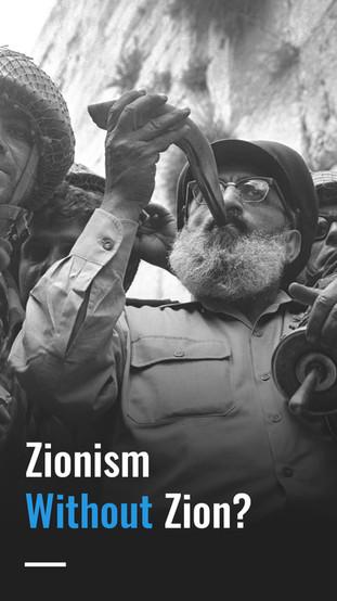 ZionWithoutZionism-PortraitThumb-np.jpg