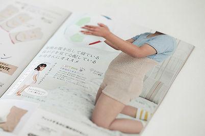 lasante_naka1.jpg
