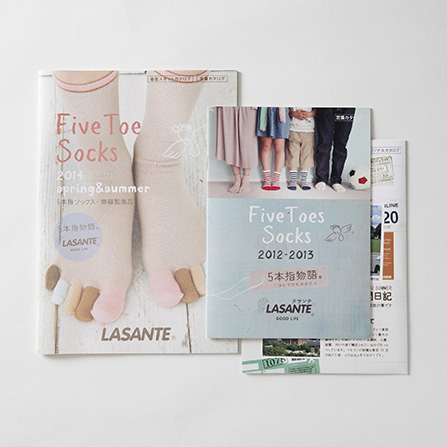 lasante_omote